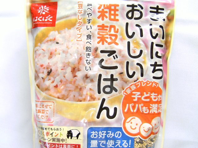 Hakubaku brown rice & 11 kinds of grain 500g(17.63oz)