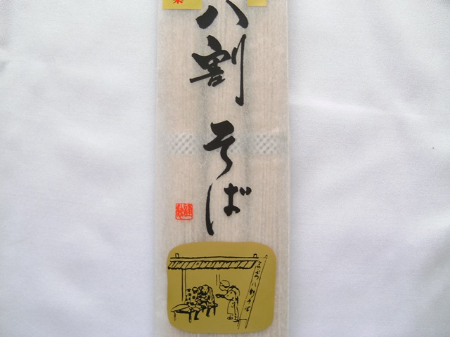 Shinshu hachiwari soba 240g(8.46oz) - Click Image to Close