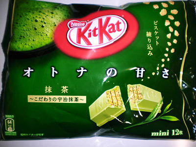 KitKat green tea flavor