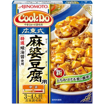 Cook Do mabo-Tofu kanton-style medium-hot