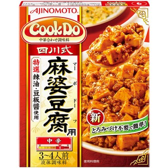 Cook Do mabo-Tofu shisen-style medium-hot