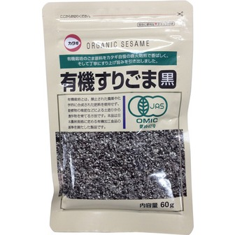 Katagi organic ground black sesame 60g(2.11oz)