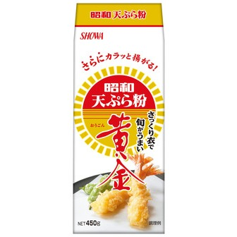Showa tempura flour golden 450g(15.87oz)