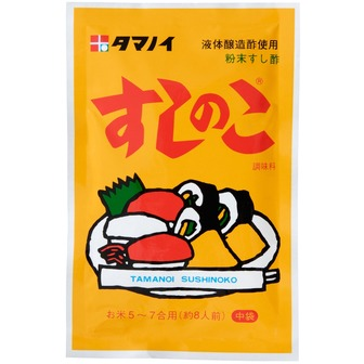 Tamanoi sushinoko 75g(2.64oz)