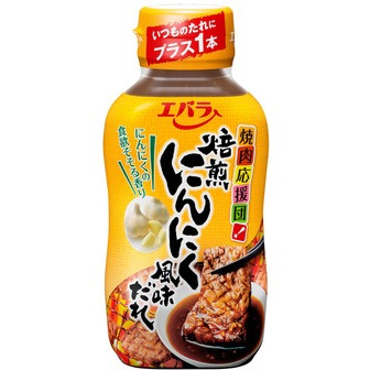 Ebara tare with garlic flavor 230g(8.11oz)