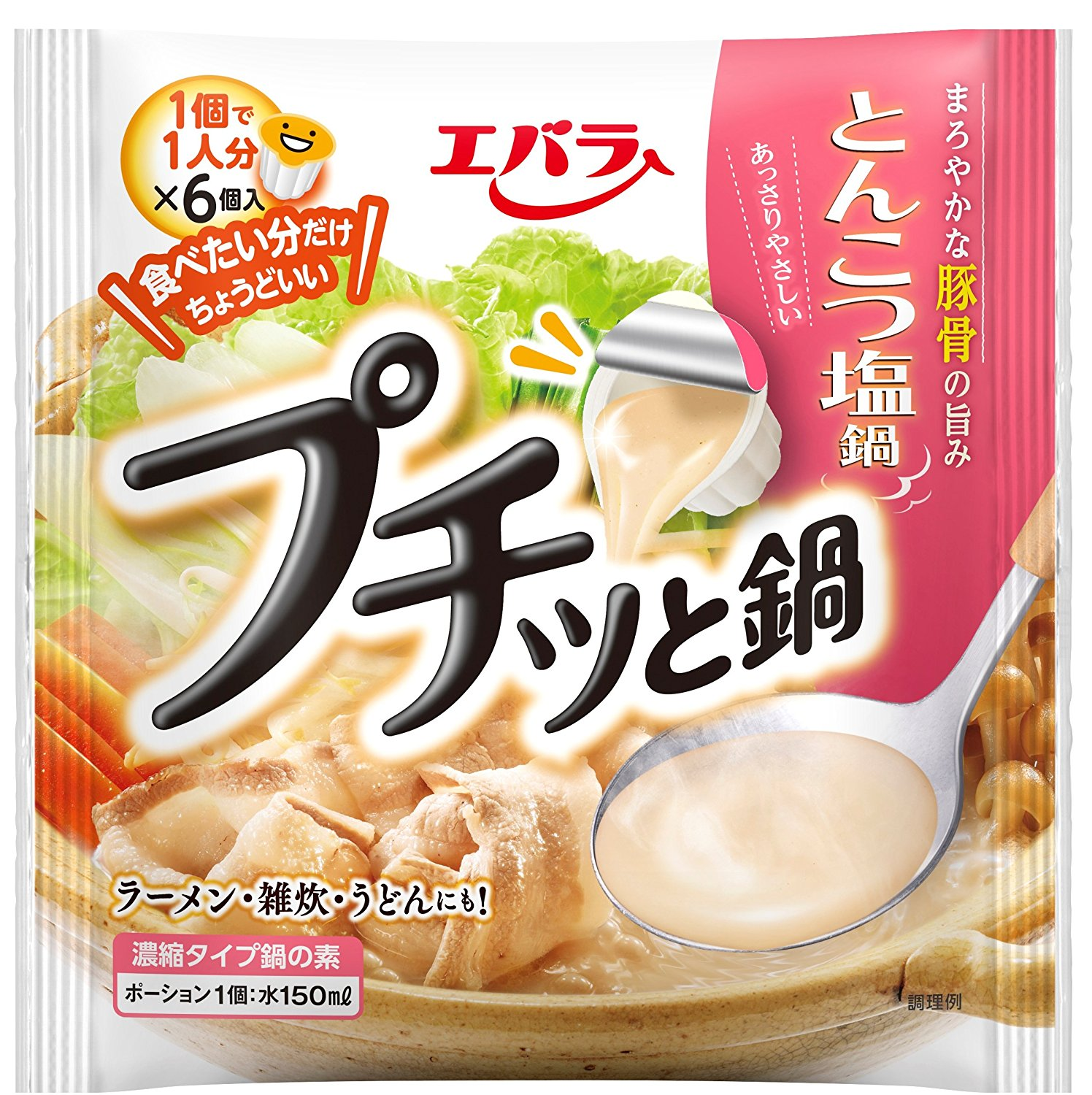 Ebara salty tonkotsu 6 portions