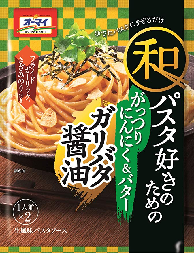 Ohmy soy sauce with garlic and butter flavor 2portions