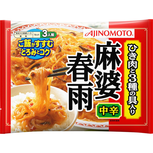 Ajinomoto mabo-harusame medium-hot 3servings