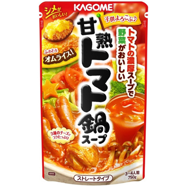 Kagome Nabe of tomato soup 750g(26.45oz)