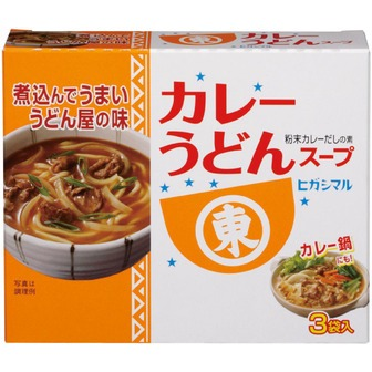 Higashimaru powder for curry udon 3servings