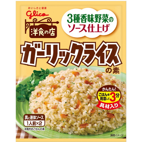 Glico sauce for fried garlic rice 2servings