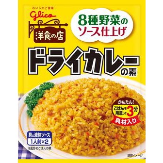 Glico sauce for fried rice with curry flavor 2servings