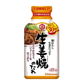 Kikkoman Shougayaki( pork-ginger) sauce 210g(7.4oz)