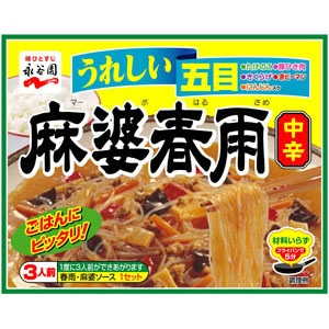 Nagatanien mabo-harusame medium-hot 3servings