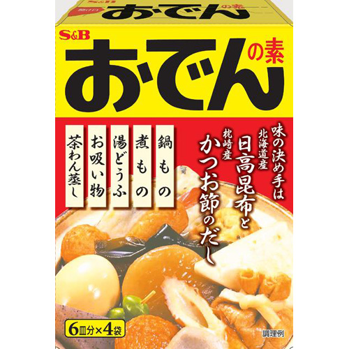 S&B Soup of Oden 4portions