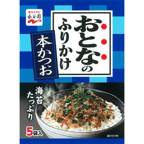 Furikake for adults dried bonito flavor 5prtions