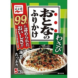 Furikake for adults wasabi flavor 5prtions