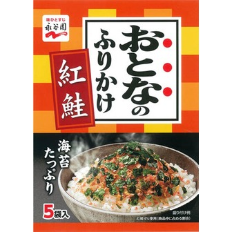 Furikake for adults salmon flavor 5portions
