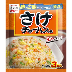 Nagatanien powder for chahan salmon flavor 3servings