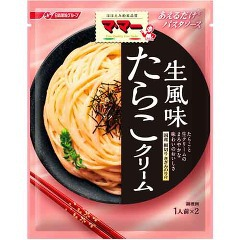 Tarako cream sauce 2 portions